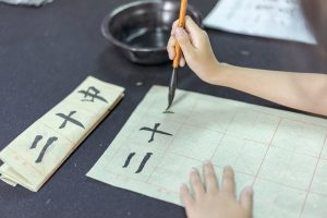 Chinese children learn to write Chinese characters