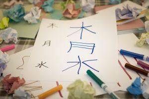Mandarin; Kids Writing New Chinese Character for Practice